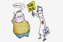 疾病预防 老人要怎么预防高血脂