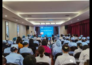 【医院动态】郑州和康医院召开《肌电图在临床中的应用》培训会