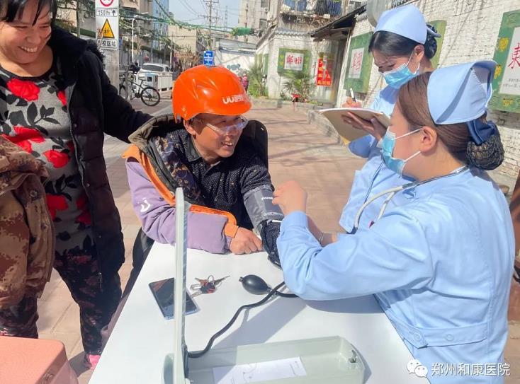 【和康公益】携爱义诊 情暖社区 纪郑州和康医院公益义诊活动